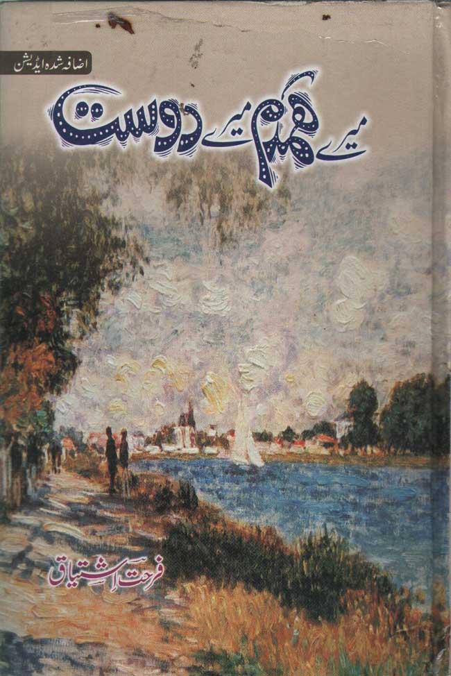 Novel Humsafar By Farhat Ishtiaq Pdf