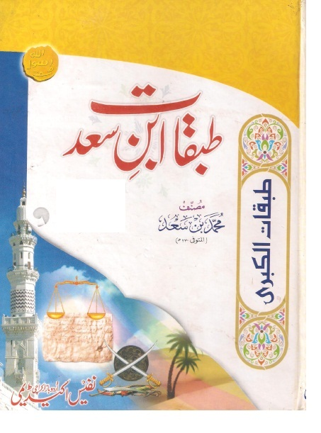 free urdu pdf books library